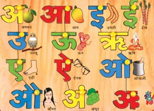 attivita-hindi