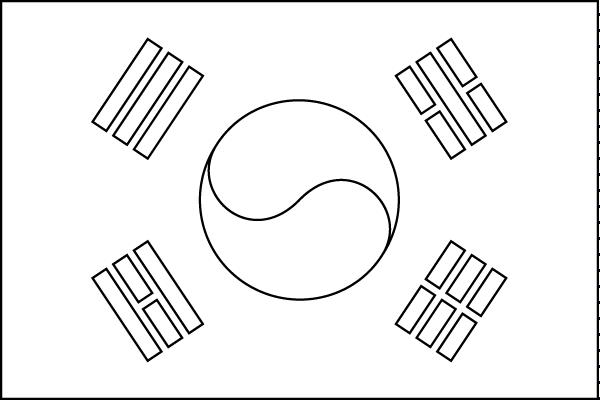 Korea-South-Flag