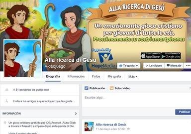 06-ardg-Facebook